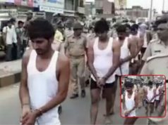 Rajasthan Alwar police, Rajasthan police semi nude parade, Alwar police so nude parade of criminals, Alwar firing case