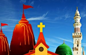 Religious conversion in Uttar Pradesh, Uttar Pradesh religious conversion, religious conversion problem of Uttar Pradesh, law on religious conversion in Uttar Pradesh