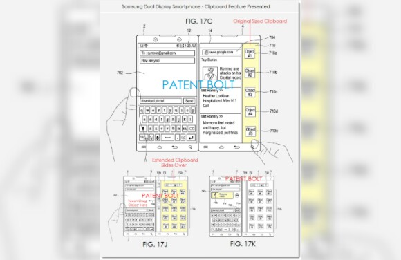 Patently mobile, Samsung dual display, Samsung dual display patent in USPTO, USPTO grants patent to Samsung for dual display
