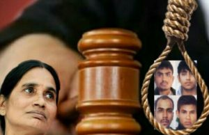 Nirbhaya's convicts death warrant, death warrant for Nirbhaya gang rape convicts, convicts of Nirbhaya gang rape