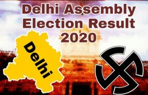 Delhi Assembly Election Result 2020 live, live Delhi Election Result 2020,