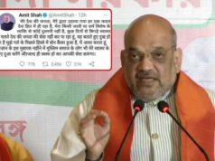 Is Amit Shah diagnosed with bone cancer, amit shah clarified on his health