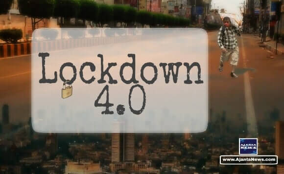 Lockdown 4.0 in India, Lockdown 4.0 in India announced in May, May 17 lockdown announcement