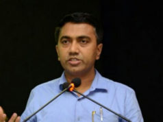 Goa Chief Minister Dr. Pramod Sawant, SSC and hssc examination in Goa, SSC and hssc examination 2020