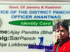 Ajay Pandita killed in Anantnag district, kashmiri pandit sarpanch killed, kashmiri pandit shot dead