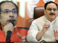 BJP National President JP Nadda calls for regaining power in Maharashtra on its own strength, JP Nadda meeting with Maharashtra state BJP office bearers, BJP coming back to form its government in the state again, Uddhav Thackeray challenges BJP to topple his government