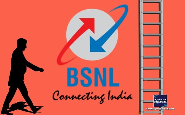 BSNL introduces new WFH STV starting at Rs. 151, BSNL new Rs. 151 WFH STV, BSNL WFH STV of Rs. 251, how to activate Rs. 151 STV BSNL pack