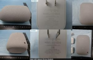 Google Nest Smart Speakers 2020 details leaked, Google Nest Smart Speaker leaked details, 2020 Google Home product,