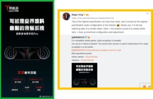 Lenovo Legion Gaming Smartphone teaser, details revealed about Lenovo Legion gaming smartphone,