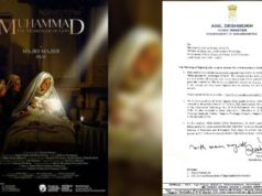 Muhammad the messenger of god movie release in india, Maharashtra government against release of Muhammad the messenger of god, muslim movie release prohibition