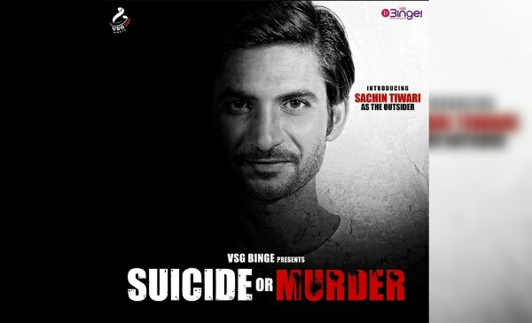 Poster release of Suicide or Murder on Sushant Singh Rajput death. Sachin Tiwari featuring in Suicide or Murder, Movie on Sushant Singh Rajput's death,