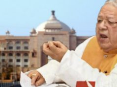 Rajasthan Governor Kalraj Mishra approves convening Assembly from August 14, Governor Kalraj Mishra, Rajasthan latest news 30 July 2020, Rajasthan assembly to convene from August 14