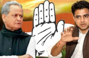 Sachin Pilot against Ashok Gehlot, Supreme Court gives relief to Sachin Pilot, Ashok Gehlot versus Sachin Pilot, BJP refutes allegations of its involvement in Rajasthan political crisis, congress vs congress in rajasthan