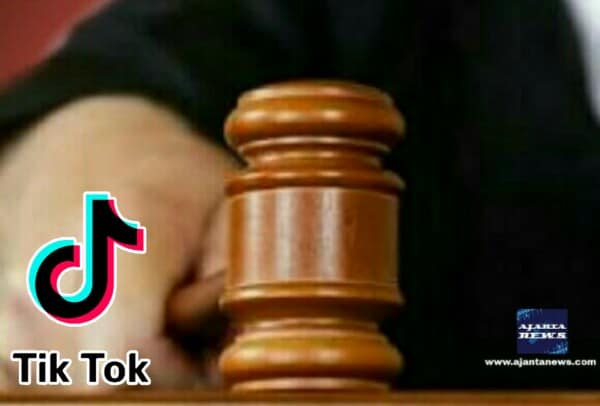TikTok isnt finding good lawyer to challenge central government of india on 59 chinese apps ban, tiktok ban may be challenged in supreme court, senior counsel mukul rohatgi rejects TikTok's offer to appear in court on their behalf, Senior counsel abhishek manu singhvi refuses to appear in supreme court on behalf of tiktok