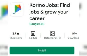 Kormo App launched in India, Kormo App launch in India, Kormo App development in India, Google launched Kormo App in India, Kormo App history