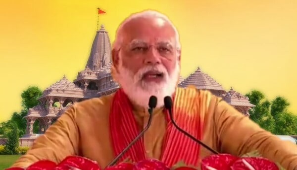 Ram Mandir Shilanyaas completes, Ram Mandir Shilanyaas has been successful, Narendra Modi on Ram Mandir Shilanyaas, Kailash Vijayvargiya celebration of Ram Mandir Shilanyaas