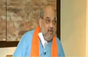 Amit Shah against Maha GuV