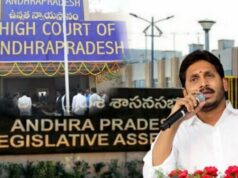 Andhra Pradesh Govt. vs AP High Court (1)