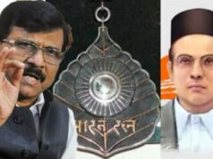 Shiv Sena's Stance on Veer Savarkar after joining hands with Congress and NCP, Veer Savarkar