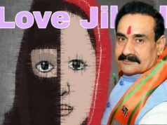 Bill against Love Jihad