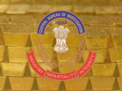 100 kg Gold vanished from CBI custody