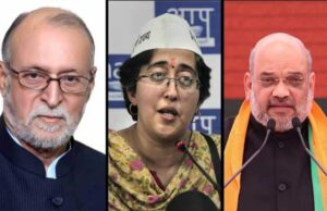 Atishi Marlena accuses Amit Shah and Anil Baijal of protecting corrupt BJP functionaries