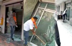 MNS-Vandalise-Torrent-Offices-in-Bhiwandi-in-Thane, MNS Activists Vandalise offices in Bhiwandi Office