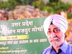 VM Singh of UPKMM warns of rigorous farmers agitation from March 1, 2021