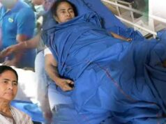 WB CM Mamata Banerjee injured by few people claims Mamata Banerjee