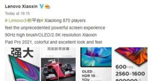 Lenovo Xiaoxin Pad Pro 2021 teaser launched