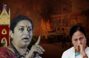 Smriti Irani lauds Calcutta High Court judgement against Mamata Banerjee government in Post-Poll Violence, Post Poll violence in West Bengal, Calcutta High Court orders CBI probe in post-poll violence in West Bengal